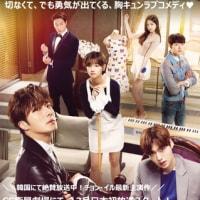 衛星劇場さん25周年特別企画「どっぷり韓流ドラマSHOWCASE vol.2」ご招待!