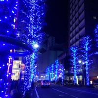 渋谷公園通り