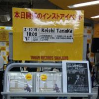 keishi tanaka インストアライブ @ タワーレコード 新宿店 7F(2/10)