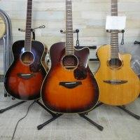 あなたのギターもどうですか?