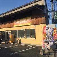不用品回収、ごみ屋敷片づけ、遺品整理なら便利屋#福岡片づけたい#
