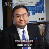 宮崎信行(みやざき・のぶゆき)(Nobuyuki Miyazaki)のプロフィール