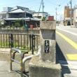 記憶に残るまち播磨町55周年