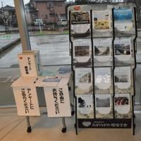阿賀野川上流域を巡る近代産業の変遷