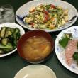 雨の日の夕食