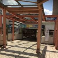 相模大野駅から大学まで、どこを通れば一番早いのか!!