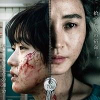 【cinema / DVD】2016年11月鑑賞まとめ