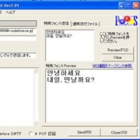 Multi Mail
