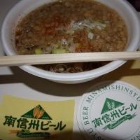 南信州ビール(長野)