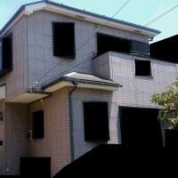 神奈川県藤沢市のお客様、カルセラ部分張り+塗装工事、ご契約致しました。