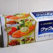 暑い日にピッタリ! 焼き茄子の薬味醤油ダレ
