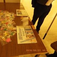 沖縄対策本部■【ジュネーブ報告】問題だらけの先住民族勧告-➀仲村覚:「沖縄の文化は南の島に花咲いたひとつの日本文化」