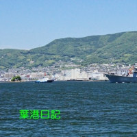 事故前に佐世保へ寄港・・・米海軍、駆逐艦