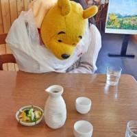 プーさん 長野県北安曇郡小谷村 来馬温泉風吹荘に また行ったんだよおおう その3