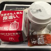 「マクドナルド・新梅田店」大阪・梅田#2