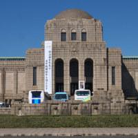 11月の神宮外苑:JR信濃町駅前から明治神宮外苑へ PART2