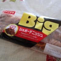 Bigシュガーデニッシュ《黒糖》 ヤマザキ