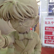 2016年6月 鳥取の思い出 #2 -鳥取・「名探偵コナン」砂像-