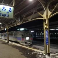 2/24 貨物列車事故を受けて一日限りの小樽経由臨時特急を運転(2017年)