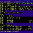 おやぢチップス (77) : Windows 10 で SSD をトリム(最適化)するには