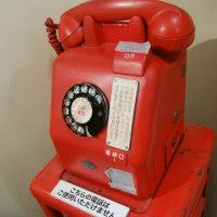 赤電話📞 西武池袋店より 画像4枚