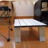 AP アルミ折り畳みテーブル