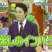 アメトーーク!の勉強大好き芸人 Part8