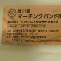 号外☆彡チケット譲ります!
