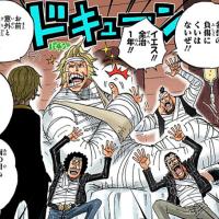599話 九人の海賊  (再出発の島-2)