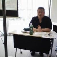 伊勢崎賢治氏の勉強会に参加してきました