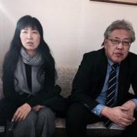 金子事務局次長が2/12-3/18まで豪とNZ北島へ行き武道研修生、障害者武道につき調査をして来ます。