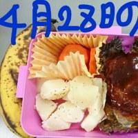 お菓子食べるのに夢中になって忘れてたf(^^;