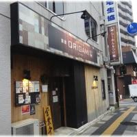 麺屋ORIGAMI@さいたま市浦和区仲町