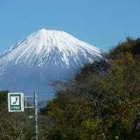 富士へ~レッスンとボランティアです♡