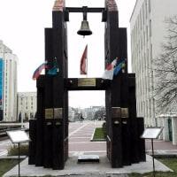 【海外】平和の鐘、ミンスク、ベラルーシ ~広島・長崎・福島の土~