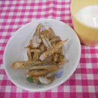 枝豆コロッケ