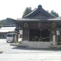 ブログ160914 高野山~熊野古道の旅  恵光院 御朱印