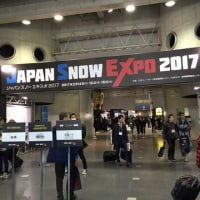 JAPAN SNOW EXPO & Inter Style 2017