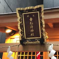 今年の銀座詣で☆その2