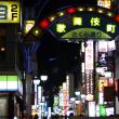 """ぼったくり横行""""不夜城""""新宿歌舞伎町の今"""