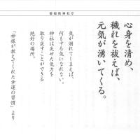 平成28年12月の掲示