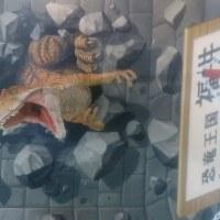恐竜王国福井