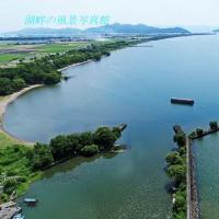 上空から見える漁港