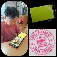 ばあばの誕生日