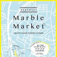 Marble Market vol.8 出店お知らせ