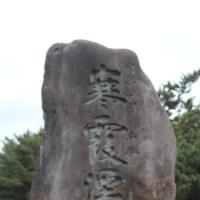 ぶらり旅・寒霞渓③(香川県小豆郡小豆島町)