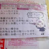 4月28日(金)GWはエクシードでソーイング!(株)しもだミシン