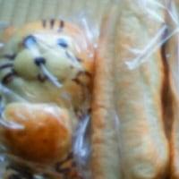 サンのパンは美味しいぞぉ~~