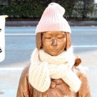 韓国、慰安婦像設置→日韓協議中断で経済危機寸前に…再開に必死、米中も見放しで崩壊か(渡邉哲也「よくわかる経済のしくみ」)