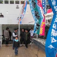 25日・休船